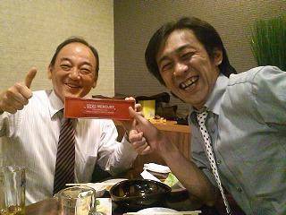 Nishigaki3.jpg