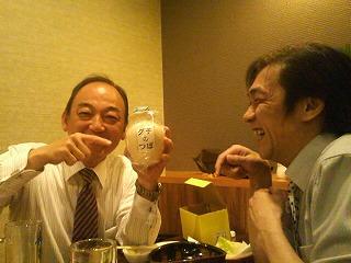 Nishigaki5.jpg