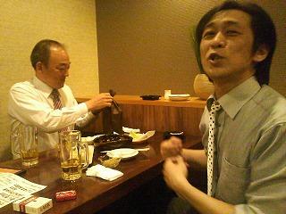 Nishigaki6.jpg
