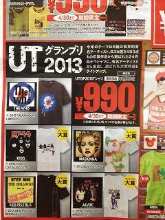 UQ2.jpg