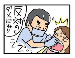 歯医者へ行ってきました