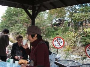 a厳美渓2013-10-19-019