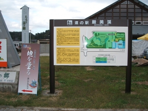 厳美渓2013-10-19-042