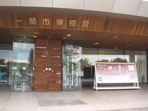 厳美渓2013-10-19-047