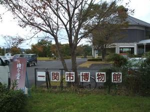 厳美渓2013-10-19-044