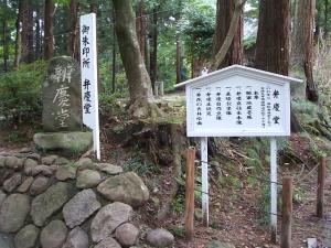 中尊寺菊祭り2013-10-26-010