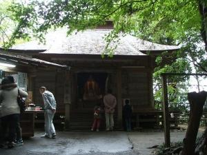 中尊寺菊祭り2013-10-26-025