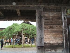 中尊寺菊祭り2013-10-26-042