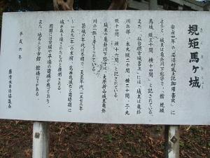 新波神社例大祭2013-11-03-002