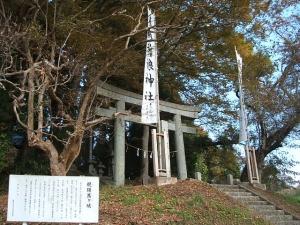 新波神社例大祭2013-11-03-001