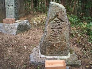新波神社例大祭2013-11-03-015