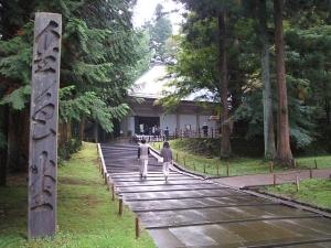 中尊寺菊祭り2013-10-26-079