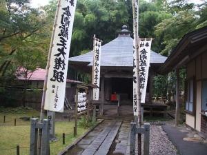 中尊寺菊祭り2013-10-26-078