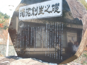 新波神社例大祭2013-11-03-048