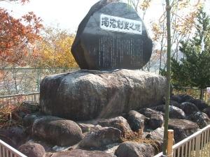 新波神社例大祭2013-11-03-046