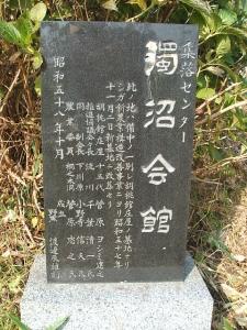 新波神社例大祭2013-11-03-043