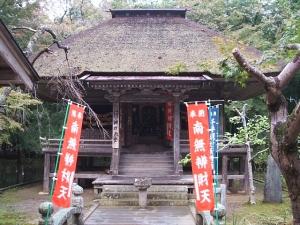中尊寺菊祭り2013-10-26-083