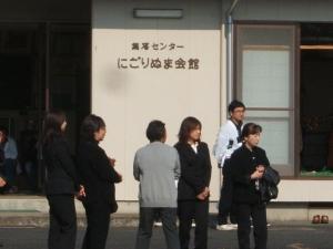 新波神社例大祭2013-11-03-058