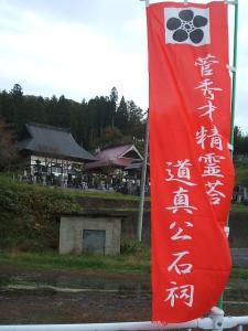 新波神社例大祭2013-11-03-171