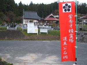 新波神社例大祭2013-11-03-173