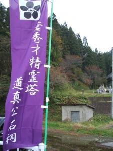 新波神社例大祭2013-11-03-172