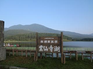 CIMG001キャンプ