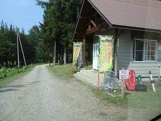 CIMG003キャンプ