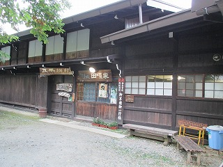 IMG_0088秋山