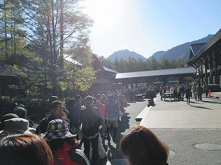 IMG_0085秋山