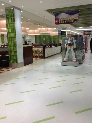 新東名2_convert_20130718085350