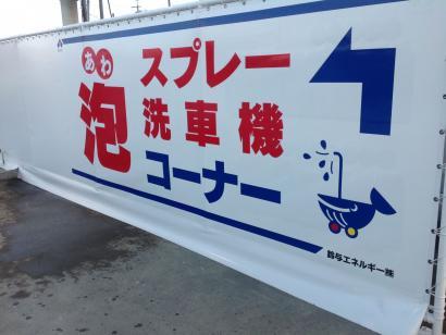 洗車1_convert_20130718085201