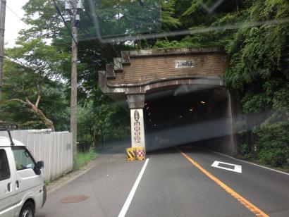 富士山13_convert_20130723142359