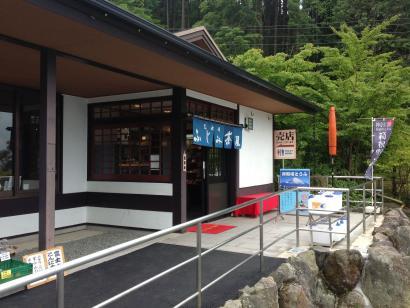 富士山11_convert_20130723142310