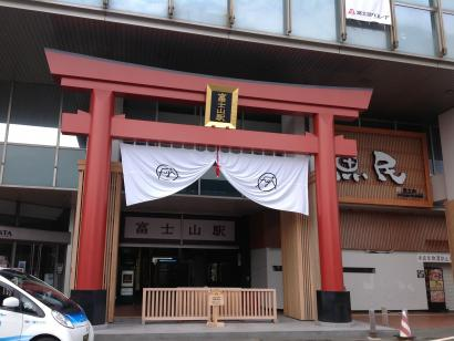 富士山4_convert_20130723142007