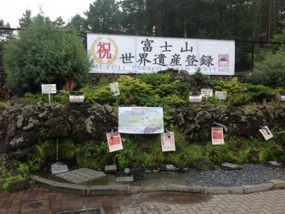 富士山3_convert_20130723141946