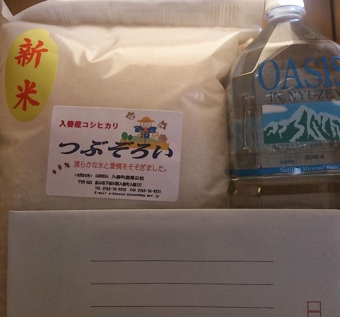 田中精密工業201303
