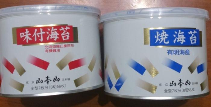 丸三証券2013 (2