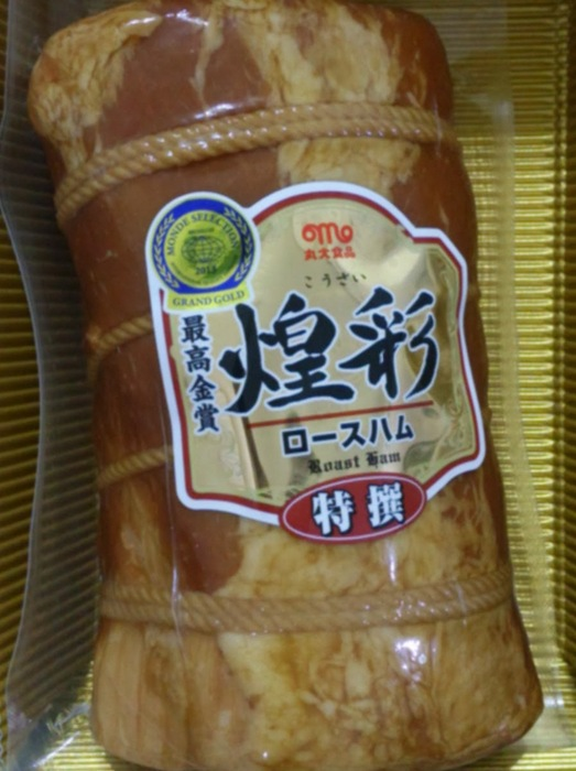 丸大食品2013 (1)