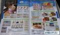 JALUX 優待02 201309