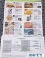 NSD 優待案内 201309
