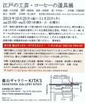 2013-10-23_205231.jpg