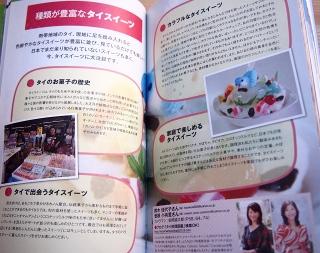 restaurant guide2013