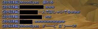 2014y09m29d_134144922.jpg