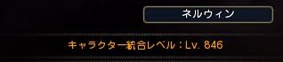 2014y10m01d_165929293.jpg