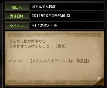 2014y10m02d_191741075.jpg