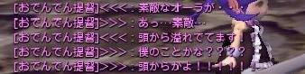 2014y10m04d_014423731.jpg