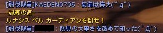 2014y10m08d_164656806.jpg