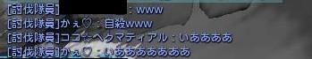 2014y10m11d_025217659.jpg