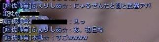 2014y10m12d_024910254.jpg