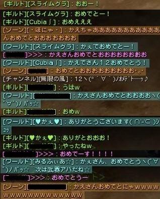 2014y10m15d_020024108.jpg